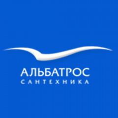 http://www.albatros-santeh.com.ua