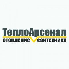 http://teploarsenal.com.ua/